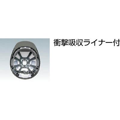 ミドリ安全(Midori Anzen)  PC製ヘルメット 透明バイザー SC11PCLRAKPB