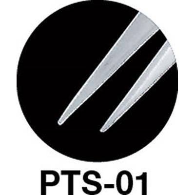 エンジニア ピンセット 125mm PTS-01 (125MM)