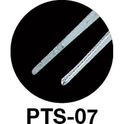 エンジニア ピンセット 240mm PTS-07 (240MM)
