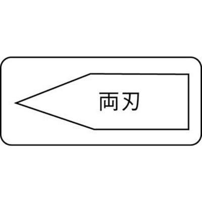 トラスコ中山(TRUSCO) 平タガネ 19mmX190mm THT-19