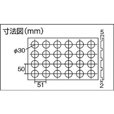 トラスコ中山(TRUSCO) コインマット 1000X2500mm TCM-5025