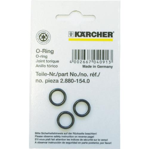 ケルヒャー(Karcher) O−リングセツト 20個組 28802080