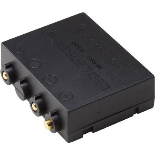 LEDLENSER H7R.2用専用充電池7789