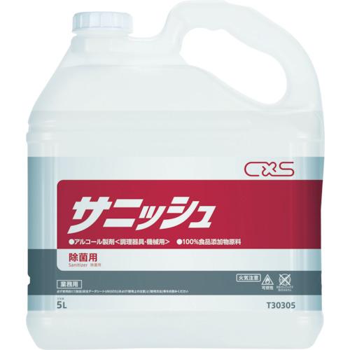 シーバイエス アルコール製剤 サニッシュ 5L T30305