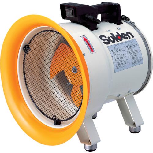 スイデン 送風機(軸流ファン)ハネ250mm単相100V低騒音省エネ SJF-250L-1