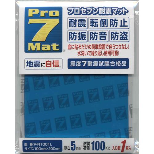 プロセブン 耐震マット 100ミリ角 1枚入り P-N1001L