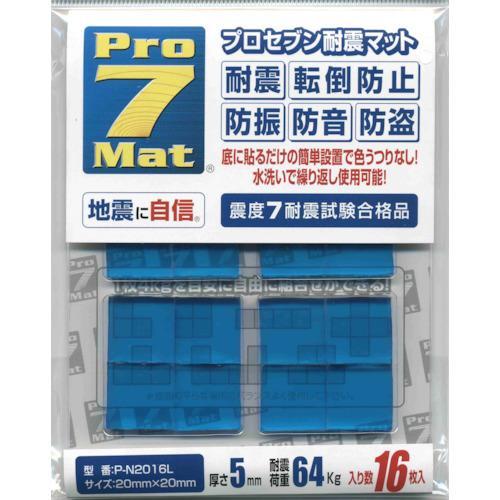プロセブン プロセブン耐震マット 20ミリ角 16枚入り P-N2016L