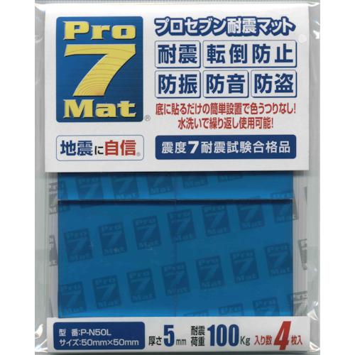 プロセブン プロセブン耐震マット 50ミリ角 4枚入り P-N50L