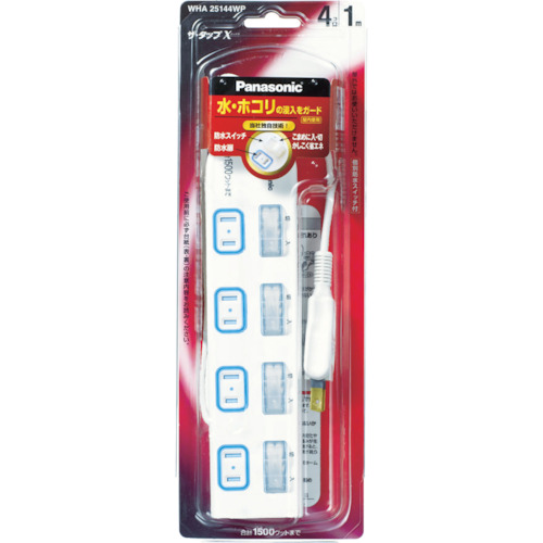 パナソニック(Panasonic) ザ・タップX 個別防水スイッチ付 4コ口 3mコード付 WHA25344WP