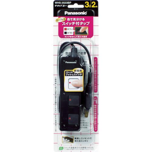 パナソニック(Panasonic) ザ・タップZ 3コ口 3mコード付 ブラック WHS2533BP