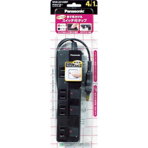 パナソニック(Panasonic) ザ・タップZ ACアダプター対応 4コ口 2mコード付 ブラ WHS25249BP