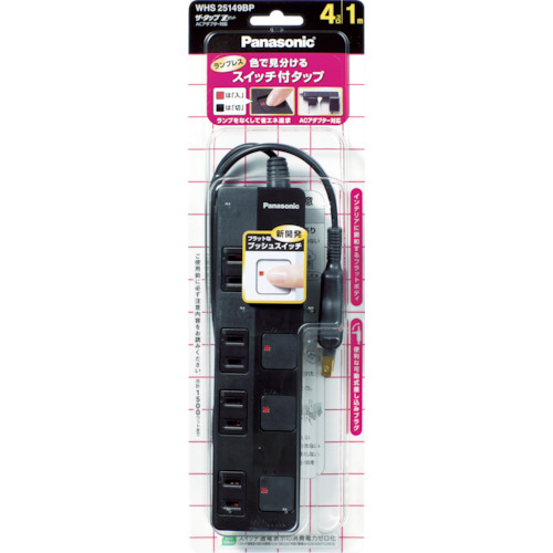 パナソニック(Panasonic) ザ・タップZ ACアダプター対応 4コ口 3mコード付 ブラ WHS25349BP