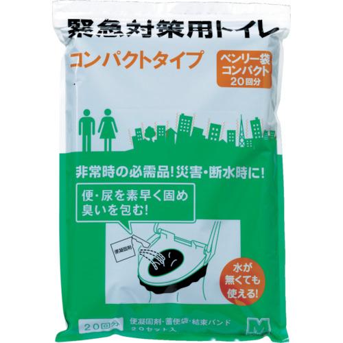 ■ミドリ安全(Midori Anzen)  緊急対策用トイレ ベンリ—袋 コンパクトタイプ(20回分)BENRY20SETCOMPACT