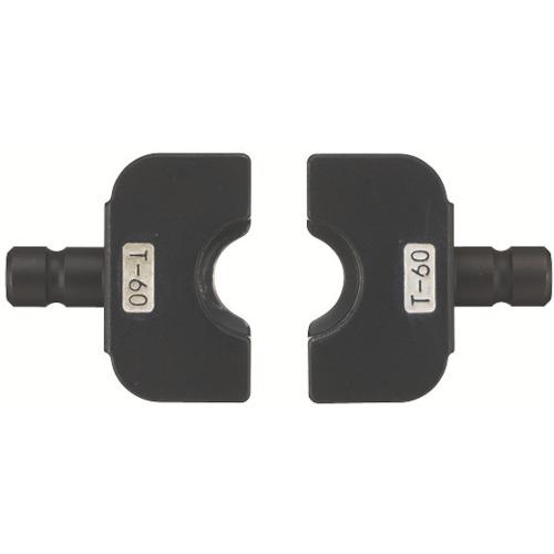 パナソニック(Panasonic) Tダイス60(EZ9X302用Tダイス) EZ9X313