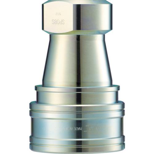 ナック クイックカップリング S・P型 鋼鉄製 オネジ取付用 CSP04S