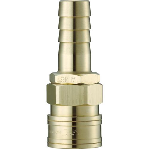ナック クイックカップリング AL40型 真鍮製 ホース取付用 CAL46SH2