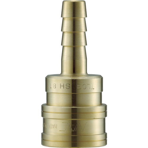 ナック クイックカップリング TL型 真鍮製 ホース取付用 CTL04SH2