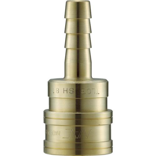 ナック クイックカップリング TL型 真鍮製 ホース取付用 CTL10SH2