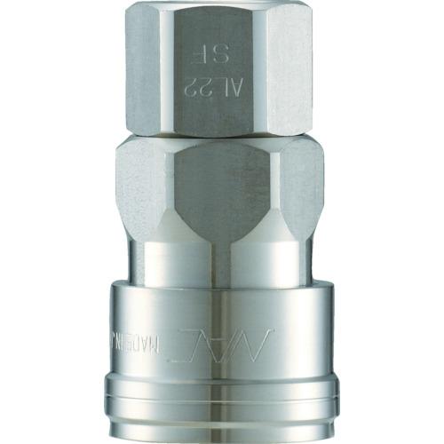 ナック クイックカップリング AL40型 ステンレス製 オネジ取付用 CAL44SF3
