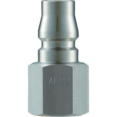 ナック クイックカップリング AL40型 ステンレス製 オネジ取付用 CAL46PF3