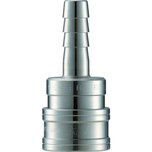 ナック クイックカップリング TL型 ステンレス製 ホース取付用 CTL04SH3