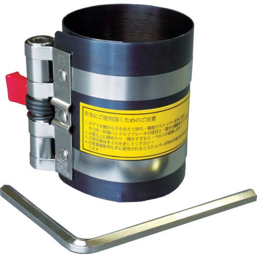 日平 ピストン装着工具 ピストンリングコンプレッサー H-19