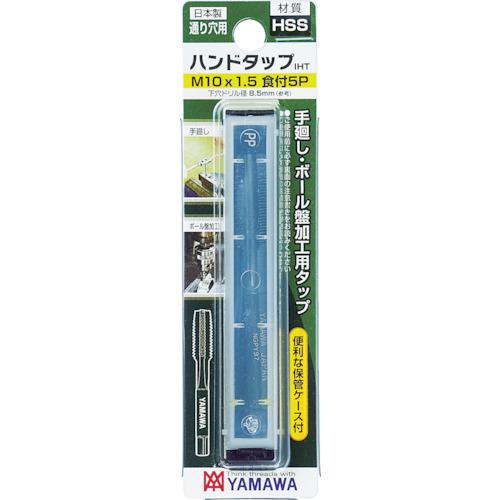 ヤマワ Iシリーズ ハンドタップ上 IHTM6X13BP