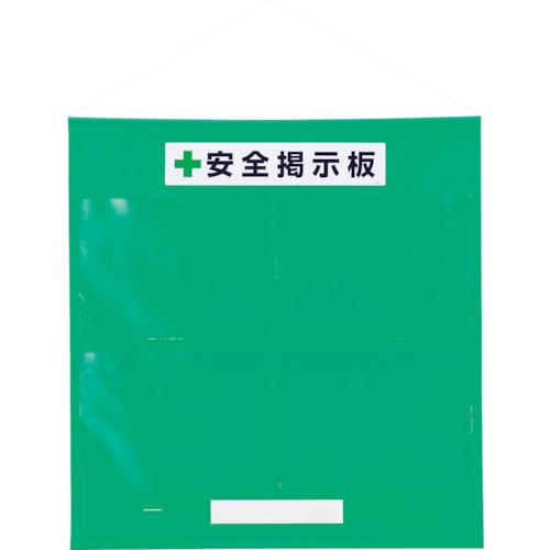 ユニット フリー掲示板防雨型A3横緑 464-05G