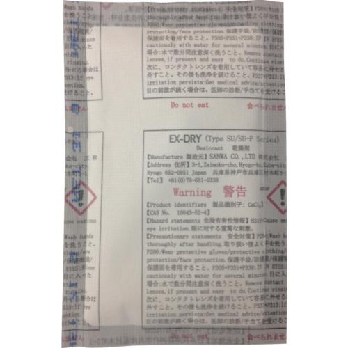 三和 高性能吸湿剤 EX−20SU−8P 28g×8個入り EX-20SU-8P