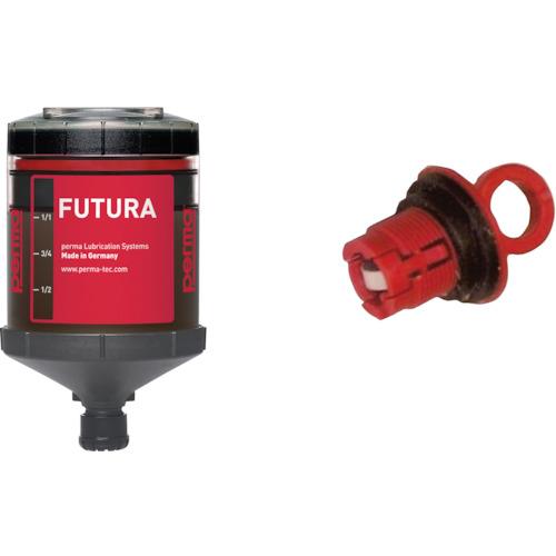パーマフューチャー 自動給油器 SF01 6ヶ月 標準グリス 120CC付き PF-SF01-6
