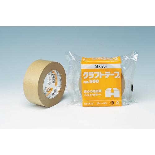 積水 クラフトテープ NO.500 1個包装 50×50 K51X13