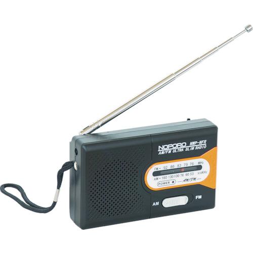 ナカバヤシ(Nakabayashi)  水電池付 AM/FMラジオ NWPNFRD