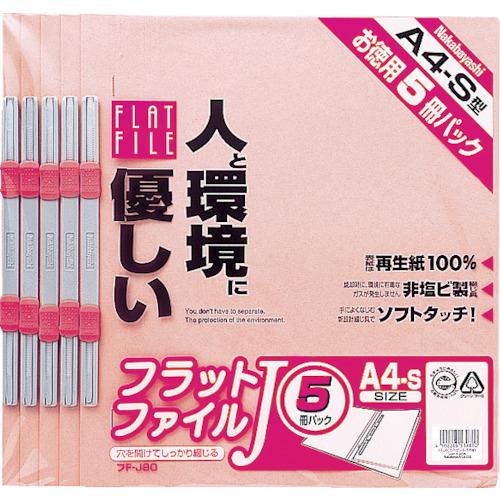 ナカバヤシ(Nakabayashi)  フラットファイル5P ピンク FFJ805P