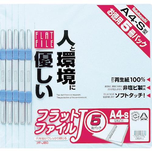 ナカバヤシ(Nakabayashi)  フラットファイル5P ブルー FFJ805B
