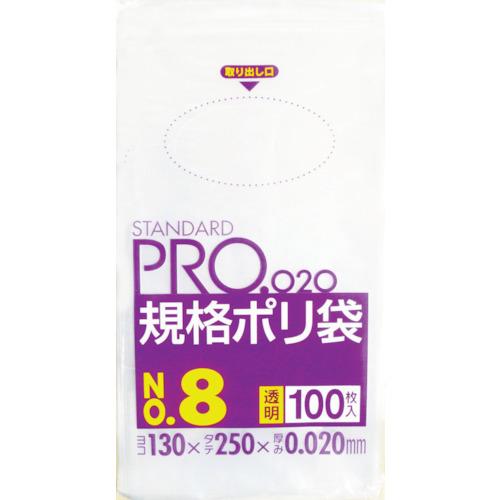 ■サニパック LT08スタンダートポリ袋8号(0.02) 透明100枚 LT08