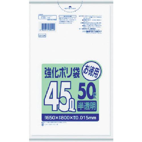 サニパック UH54強化ポリ袋45L半透明 50枚 UH54HCL