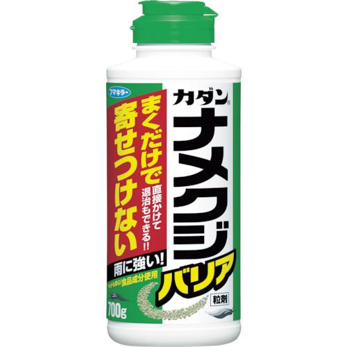 ■フマキラー カダンナメクジバリア粒剤700g432640