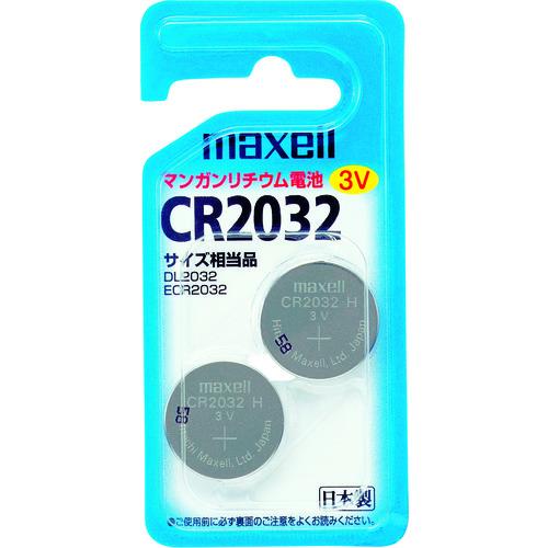 日立 リチウム電池2個入り CR20322BS