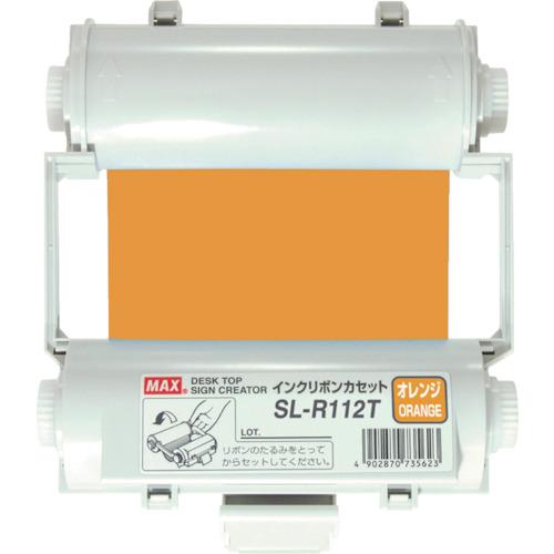 マックス サインプリンタ用インクリボンカセット SL-R112T オレンジ