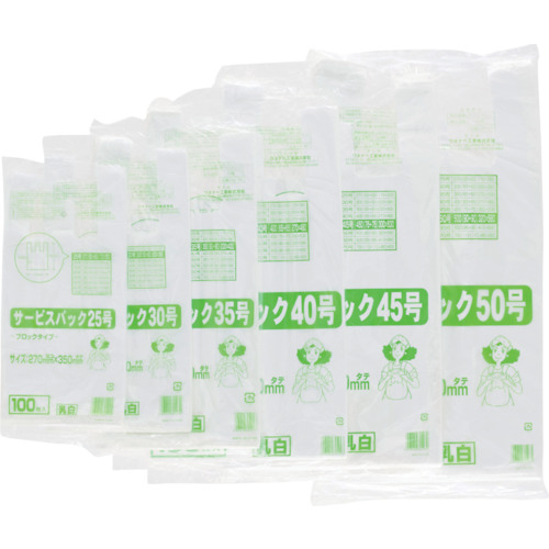 ワタナベ工業(Watanabe Industry)  サービスバック 40号 ブロックタイプ ホワイト SB-40