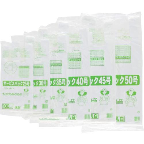 ワタナベ工業(Watanabe Industry)  サービスバック 50号 ブロックタイプ ホワイト SB-50