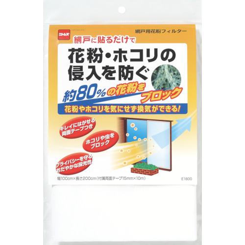 ニトムズ網戸用花粉フィルターE1800100X200cm E1800
