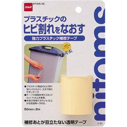 ニトムズ 強力プラ補修テープ M521