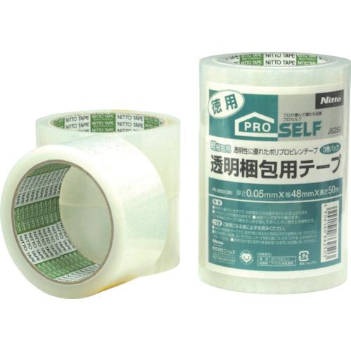 ニトムズ 透明梱包用テープ3巻パックPK3500 J6250