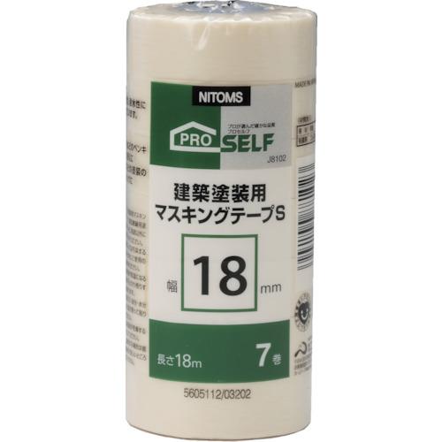 ■ニトムズ 建築塗装用マスキングテープS 12×18 J8100
