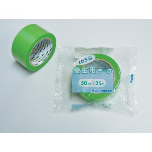 ■菊水 165養生用緑 50mm×25m 16550GN
