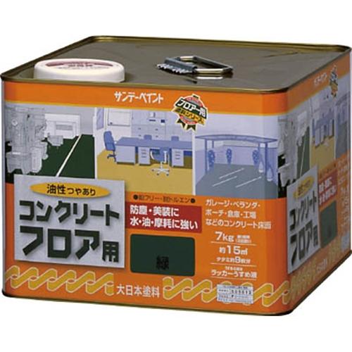 サンデーペイント 油性コンクリートフロア用 7kg 緑 267583