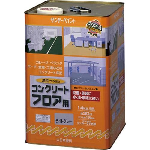サンデーペイント 油性コンクリートフロア用 14kg ライトグレー 267644