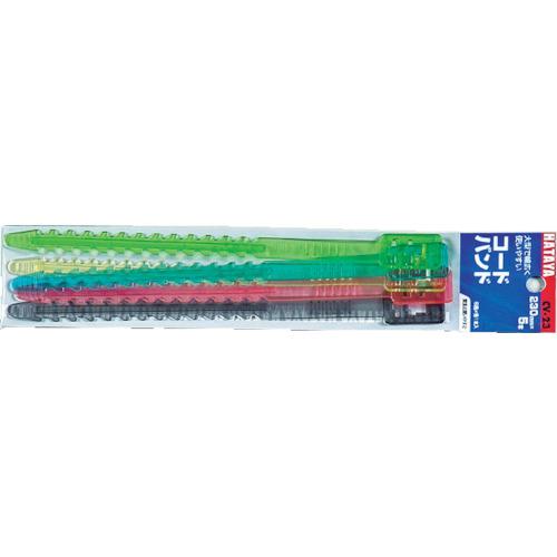 ハタヤ ベルトクリップ 230mm (赤、黄、緑、青、黒×各1本) CV23