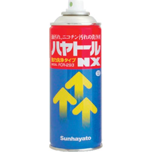 サンハヤト 油汚れやタバコのヤニ用洗浄剤 ハヤトールNX FCR-293